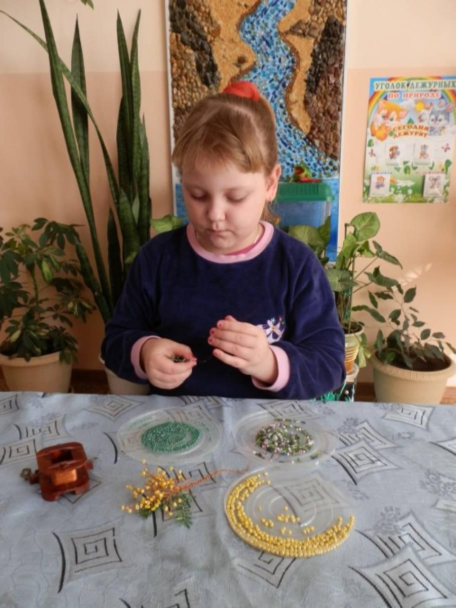 Детский исследовательский проект «Веточка мимозы из бисера»