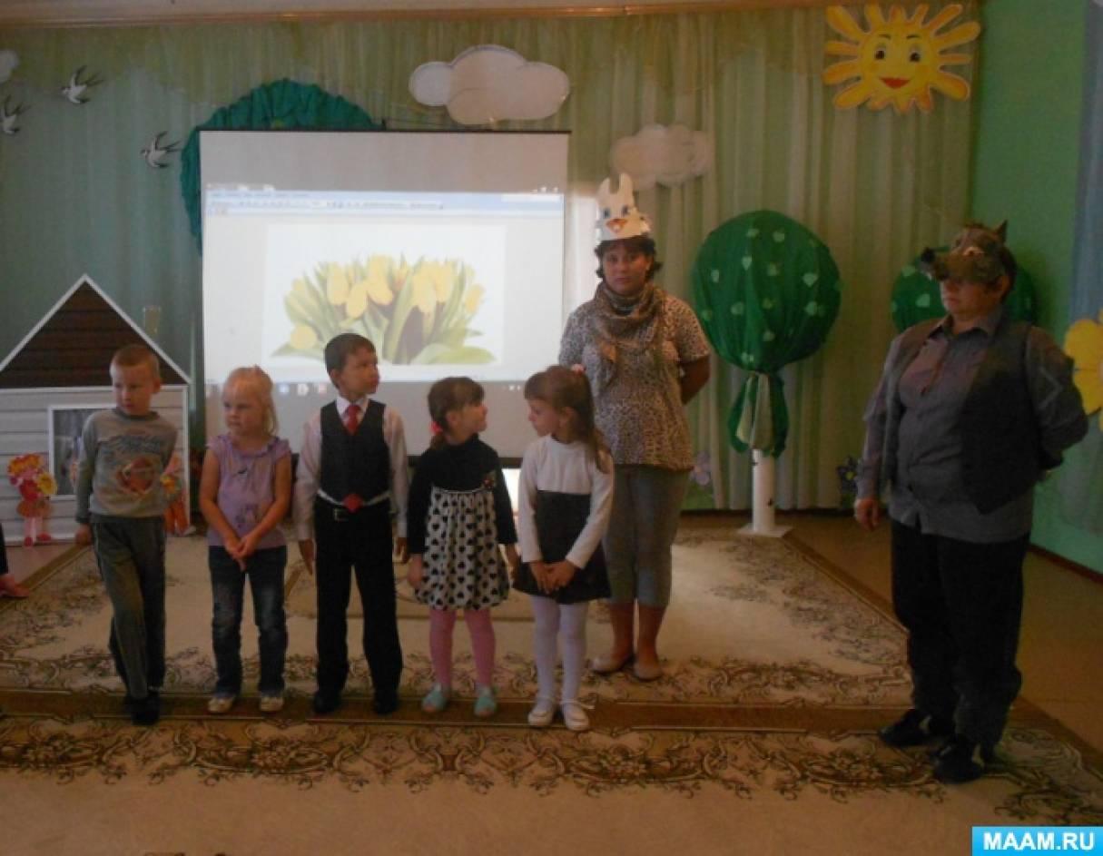 Сценарий открытия автогородка в детском саду