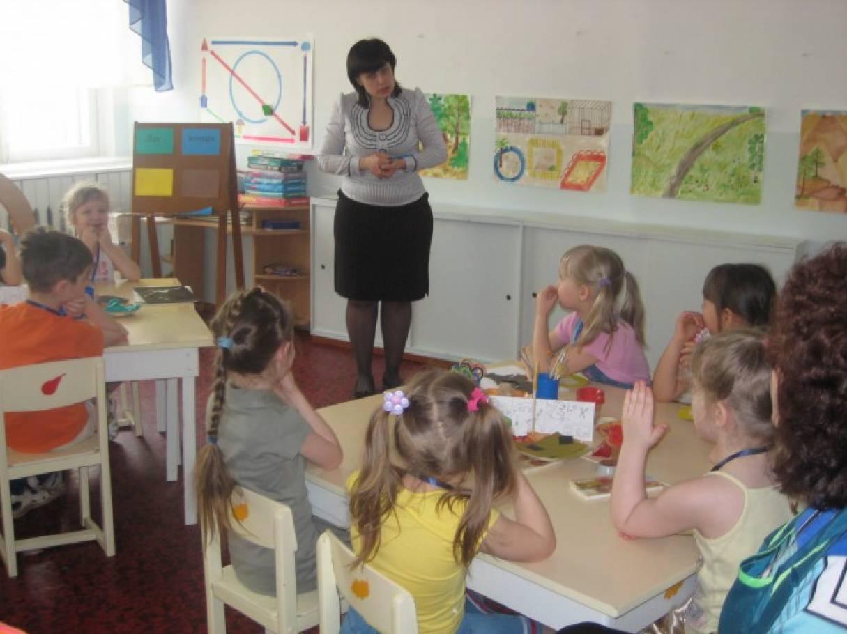 План-конспект занятия по математике (подготовительная группа) по теме: Интегрированное итоговое занятие с детьми подготовительной к школе группы | скачать бесплатно | Социальная сеть работников образования