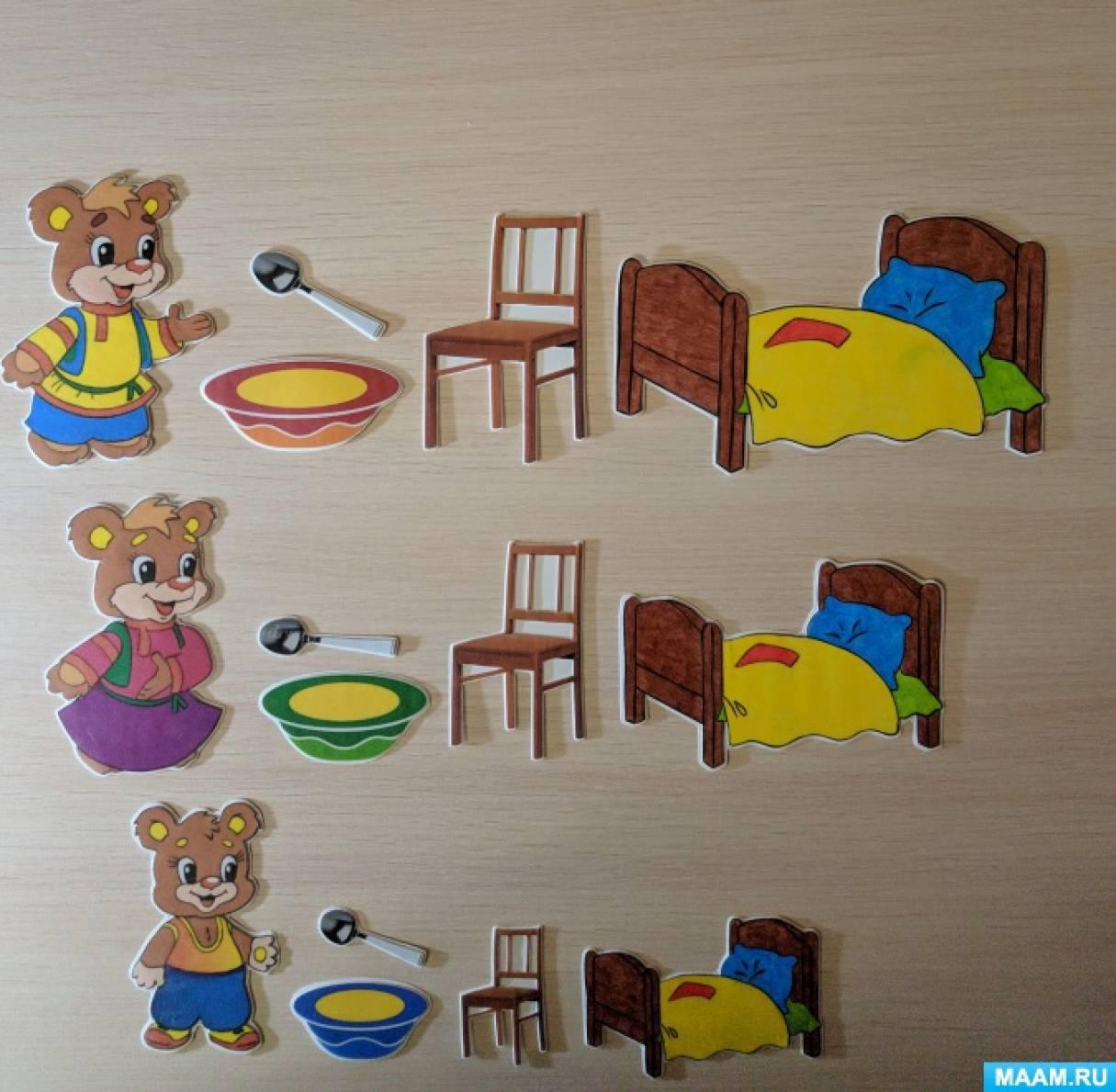 Картинки величина для детского сада