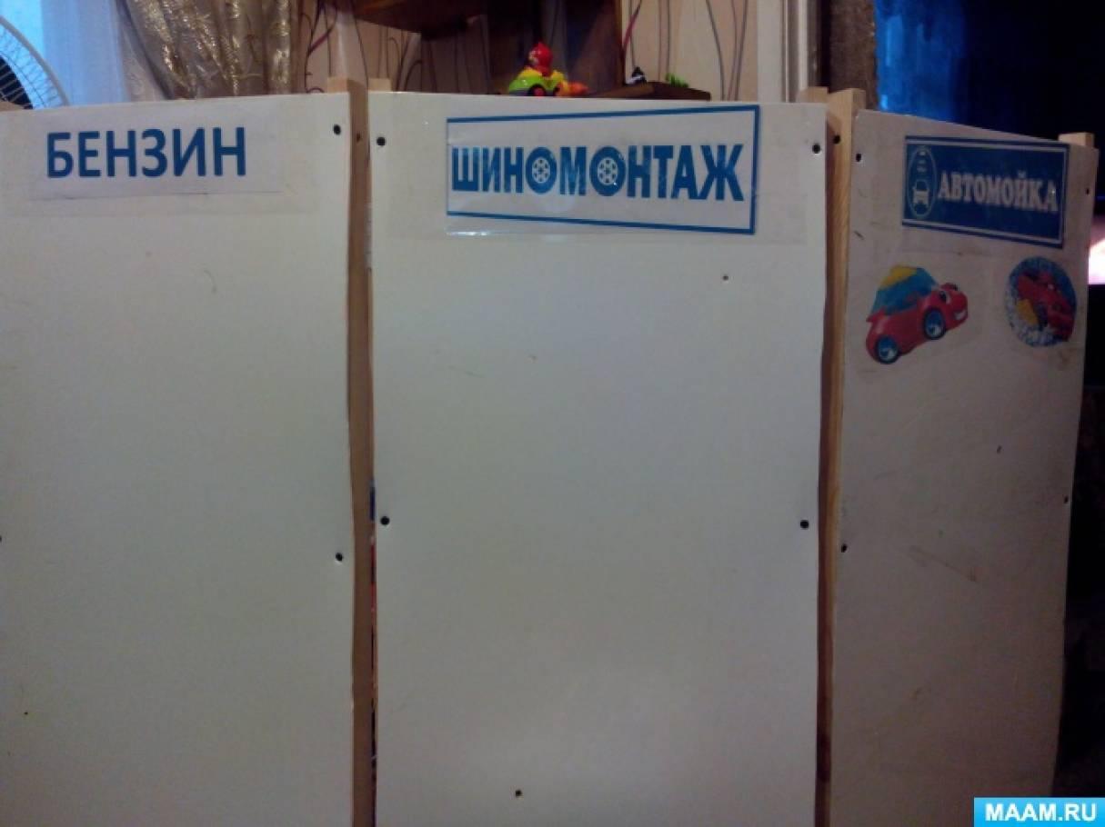 Детская консультативная поликлиника минске