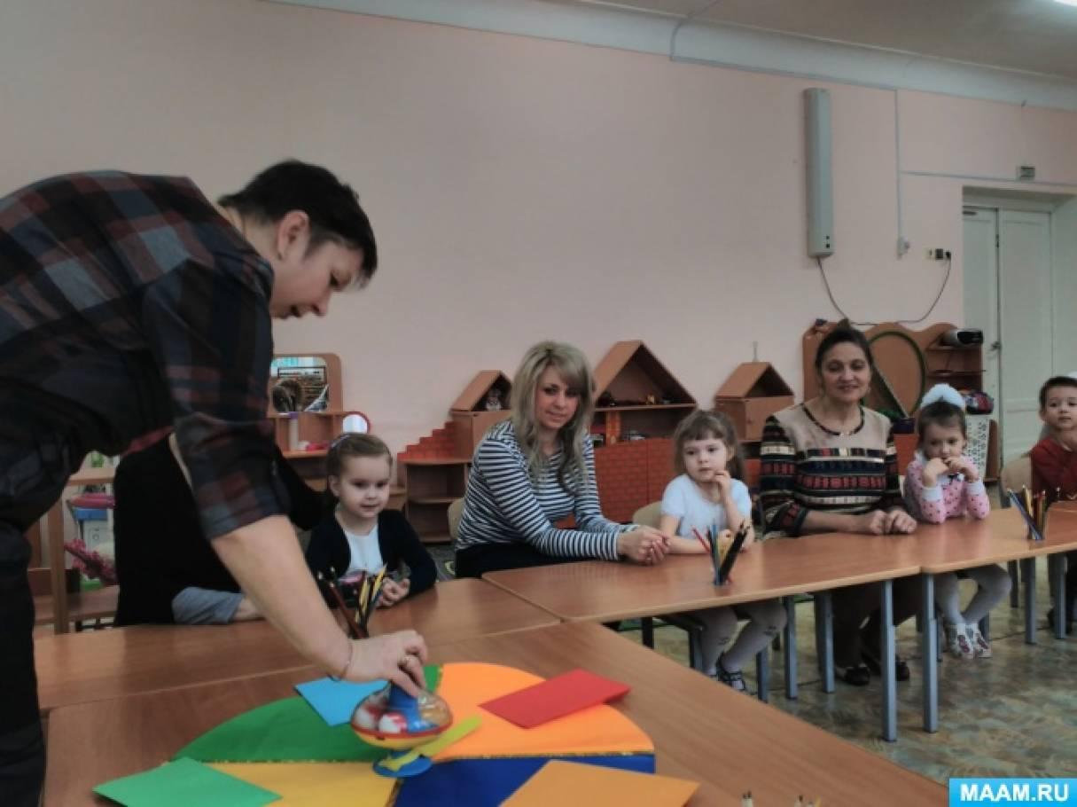 Игровой тренинг совместно с родителями в средней группе по ФЭМП «Учимся, играя».
