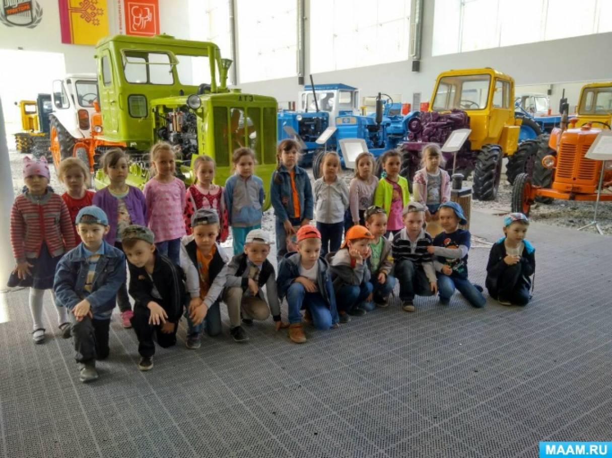 Фотоотчет об экскурсии в Музей истории трактора