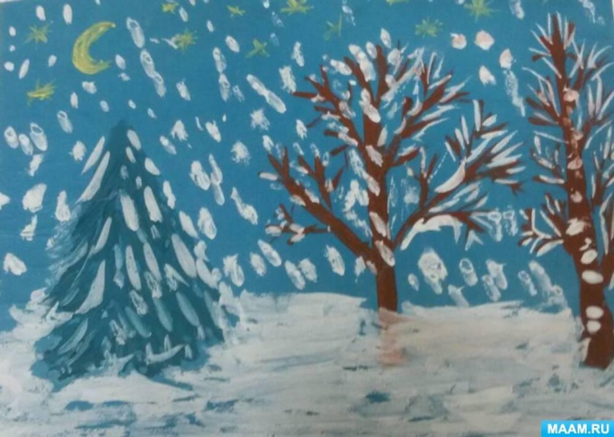 Занятие по рисованию «Зимний лес» в подготовительной группе