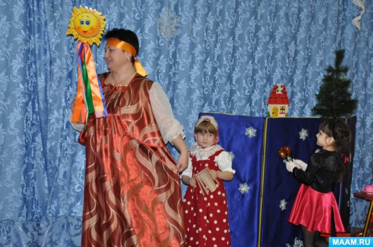 Фото отчет: Праздник «Колядки». Проводился праздник вместе с родителями и детьми.