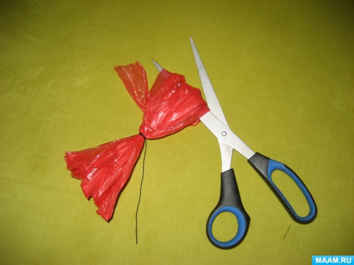 Как сделать из мусора цветок 792