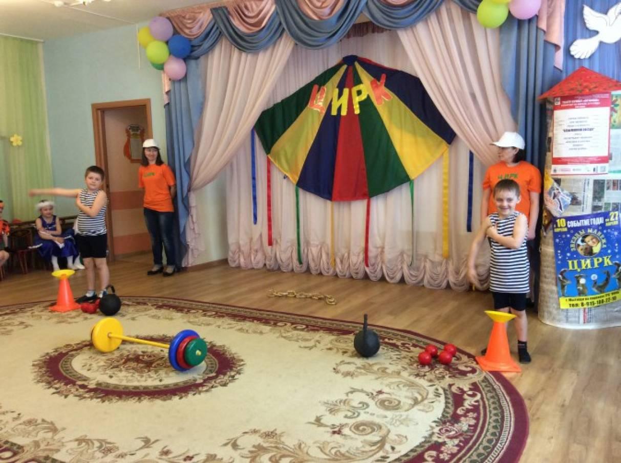 Сценарий для циркового представления