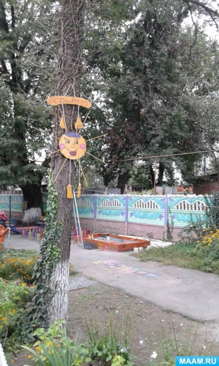 Предметно-развивающая среда на участке нашего сада
