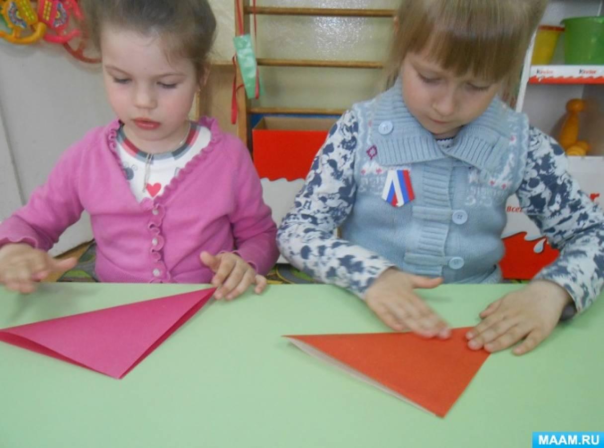 Детский мастер класс «Красивые цветы» в технике оригами