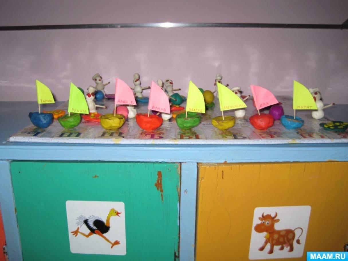 отличие лепка кораблика в средней группе с фото помощью данного урока