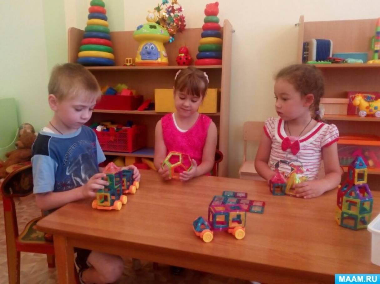 Опыт работы «Использование магнитного конструктора в конструктивно-модельной деятельности детей»
