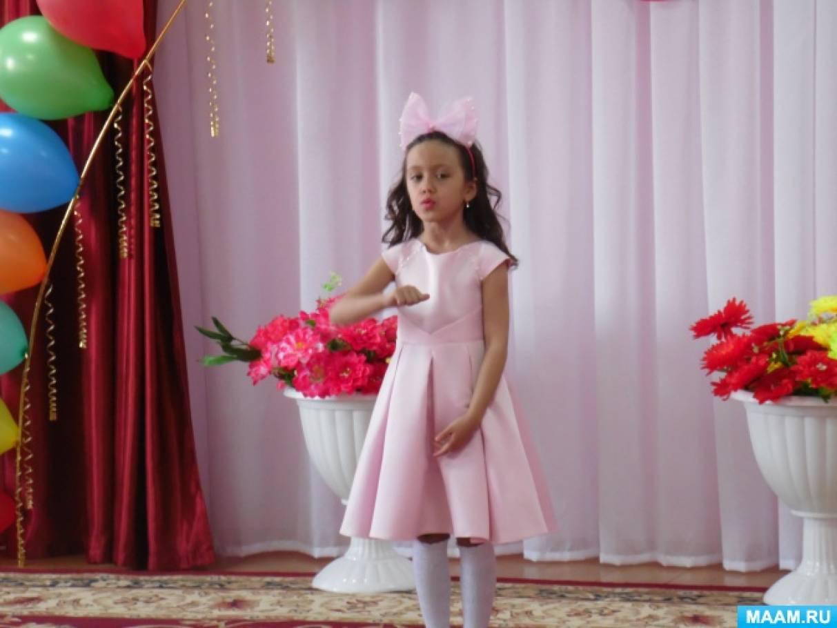 Фотоотчет о конкурсе «Созвездие талантов»