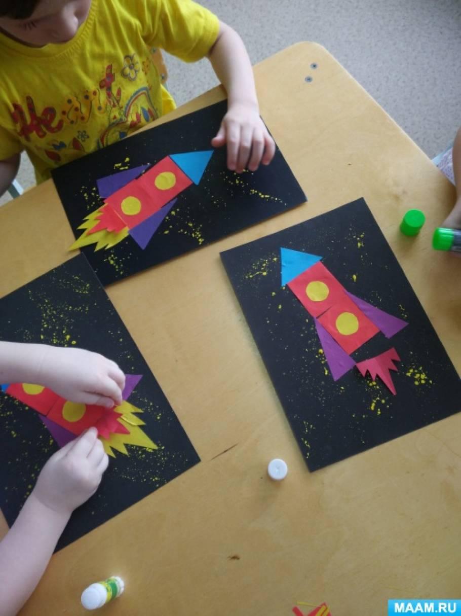 Краткосрочная образовательная практика для детей младшего дошкольного возраста 3–4 года «Ракета»