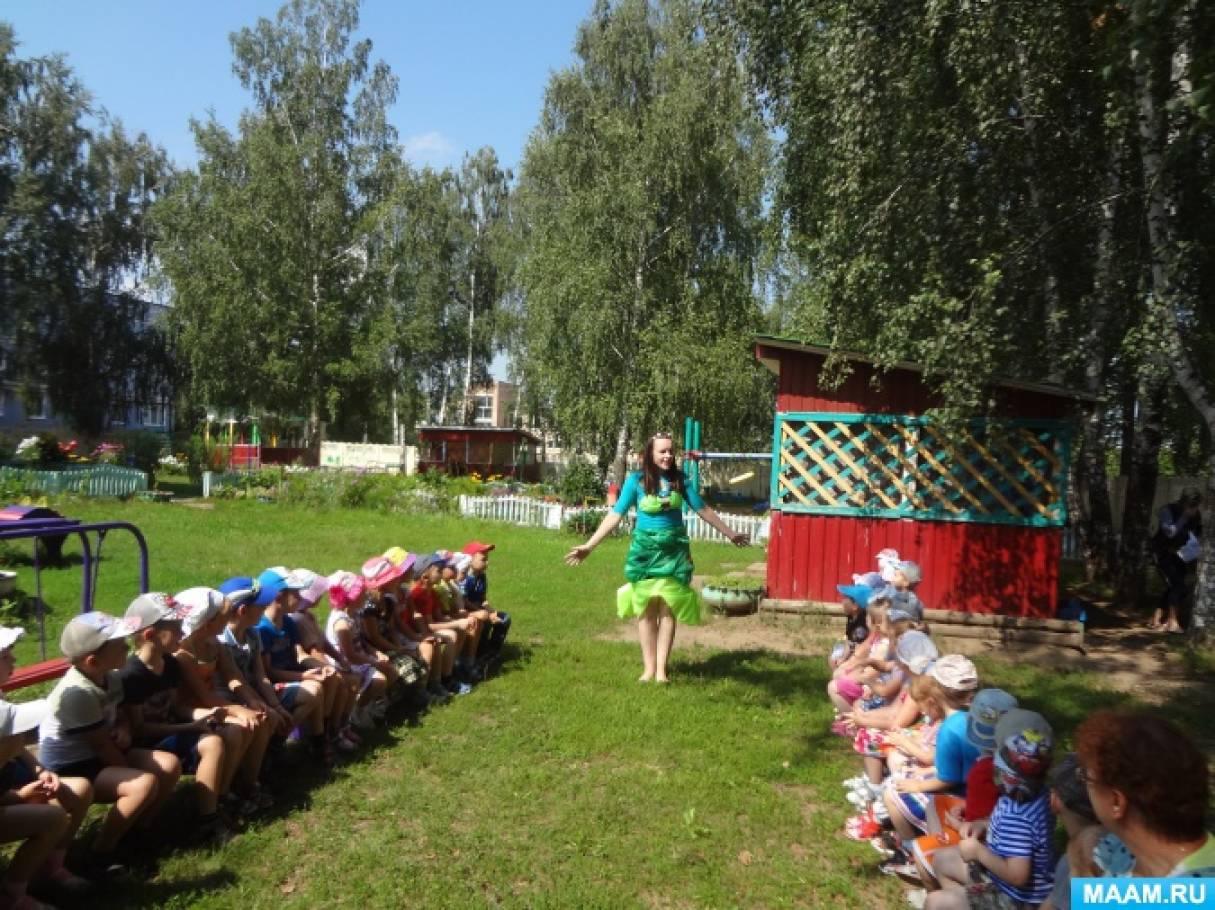 Сценарий летнего праздника «День Нептуна» для детей разных возрастных групп детского сада