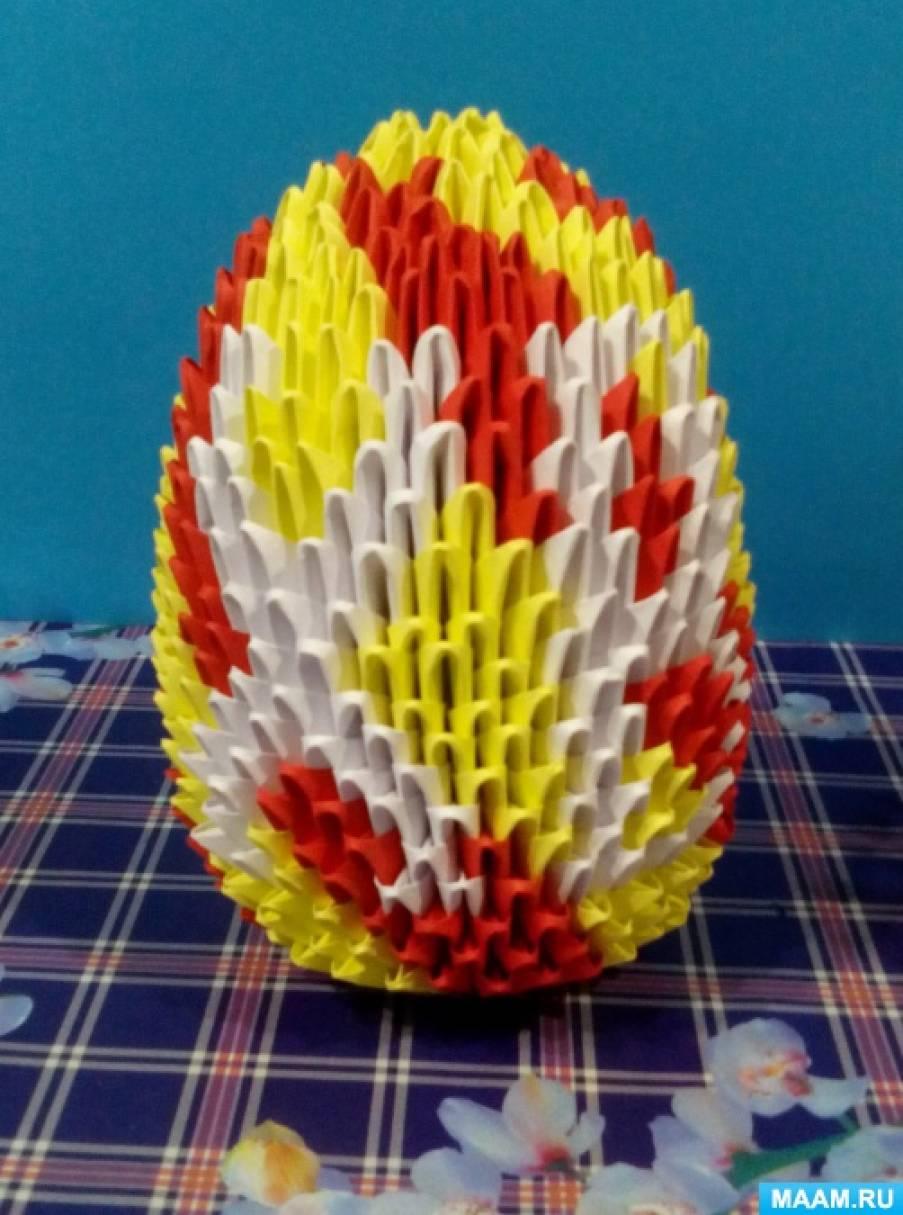 Мастер-класс. Пасхальное яйцо в технике модульное оригами