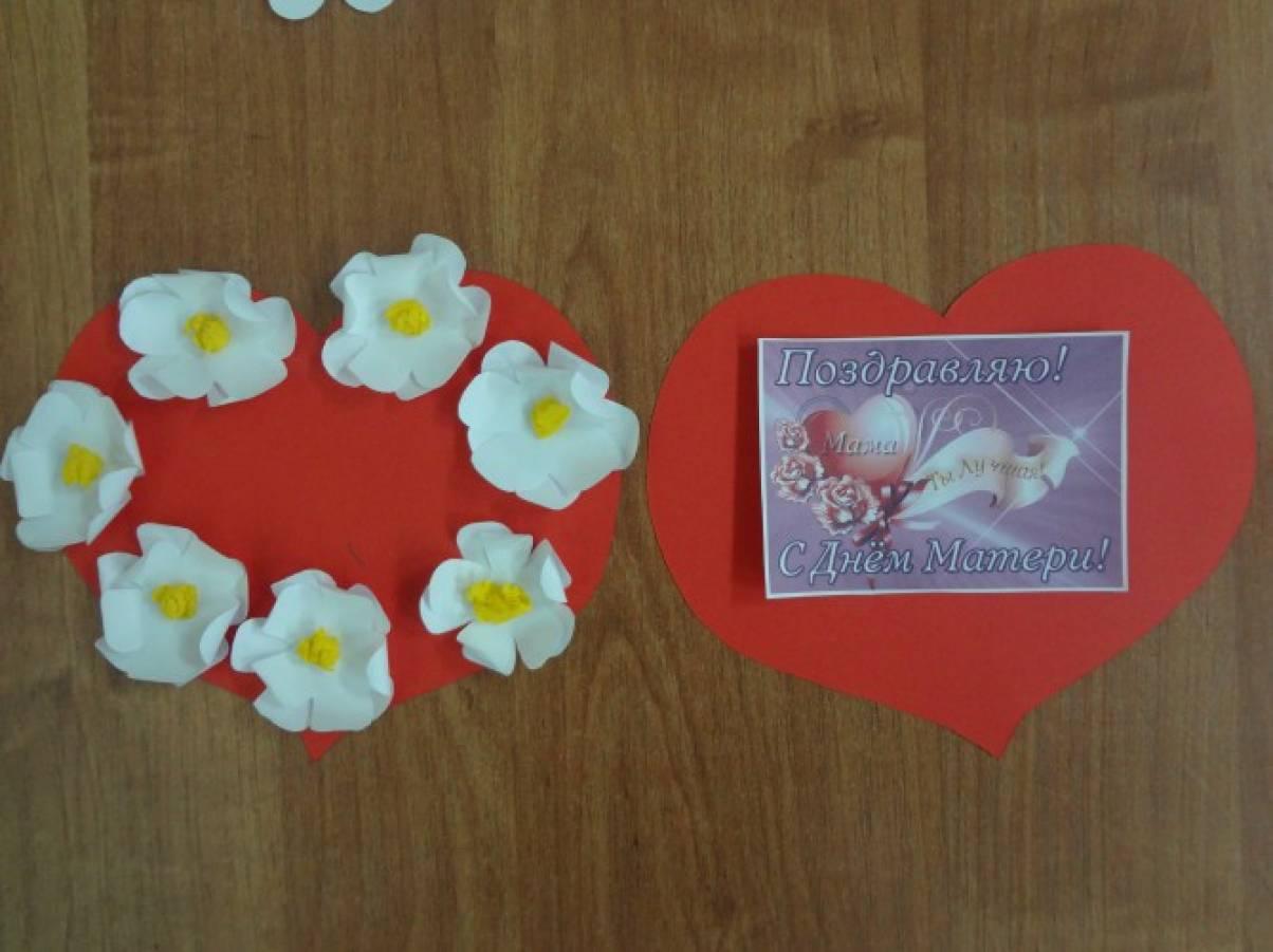 Мастер-класс «Сердечко с ромашками для мамы»