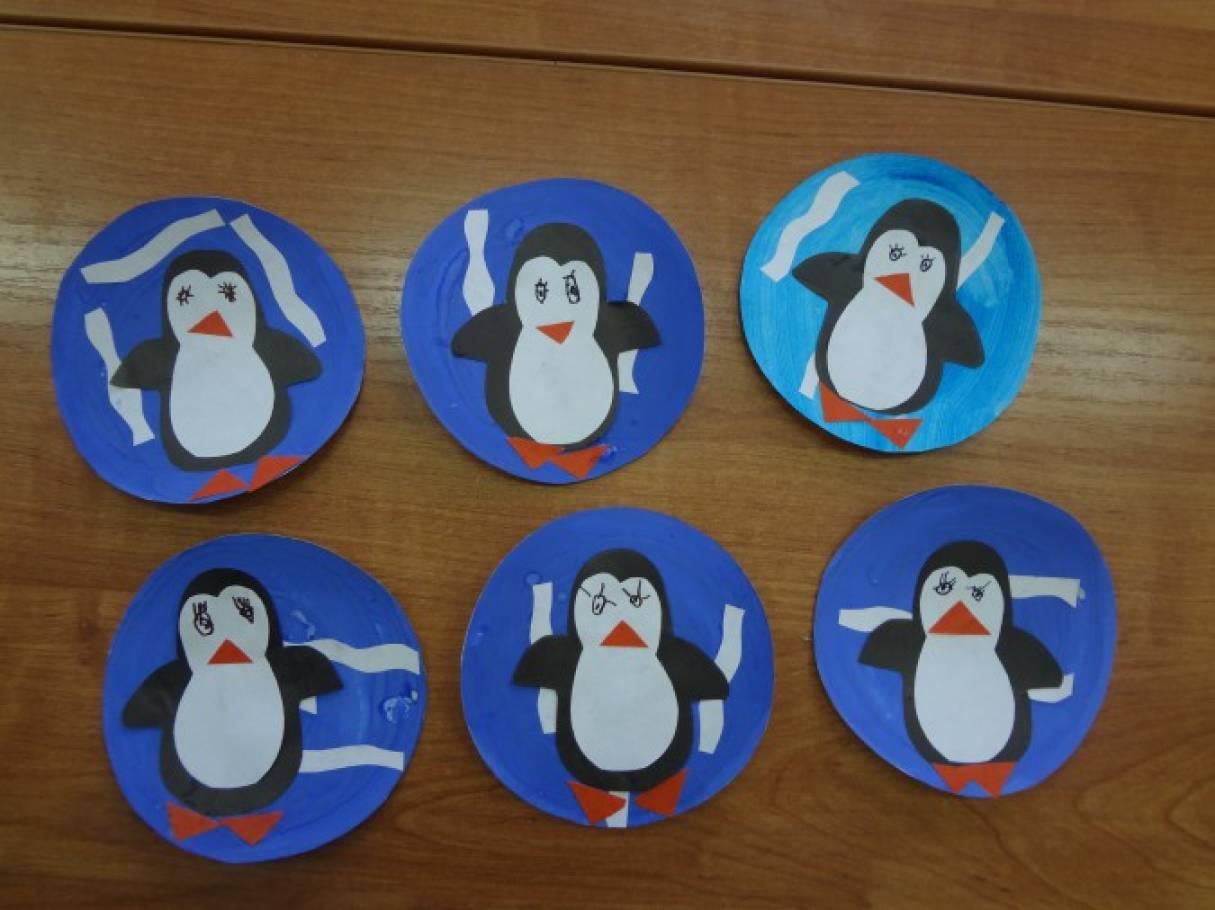 Конструирование из бумаги для детей среднего дошкольного возраста «Пингвин».