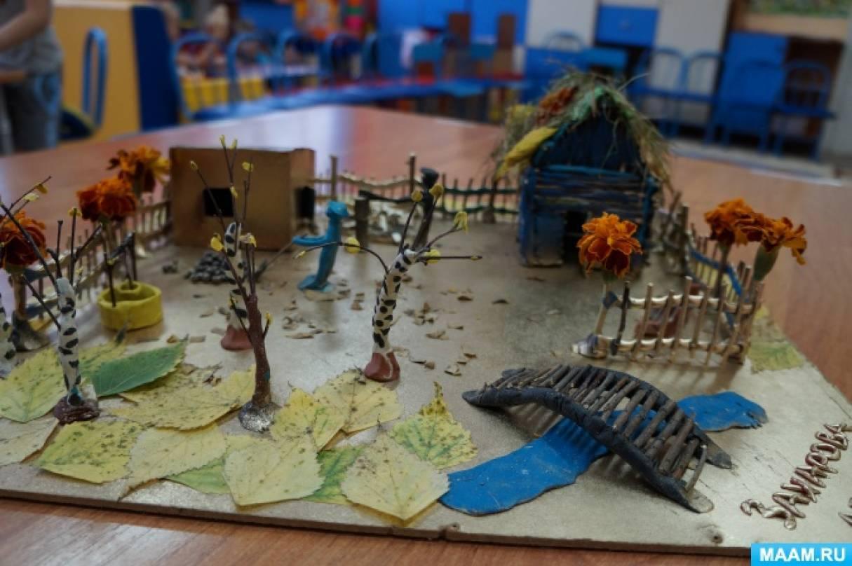 Фотоотчет о выставке творческих работ родителей и детей «Осень на опушке краски разводила…»