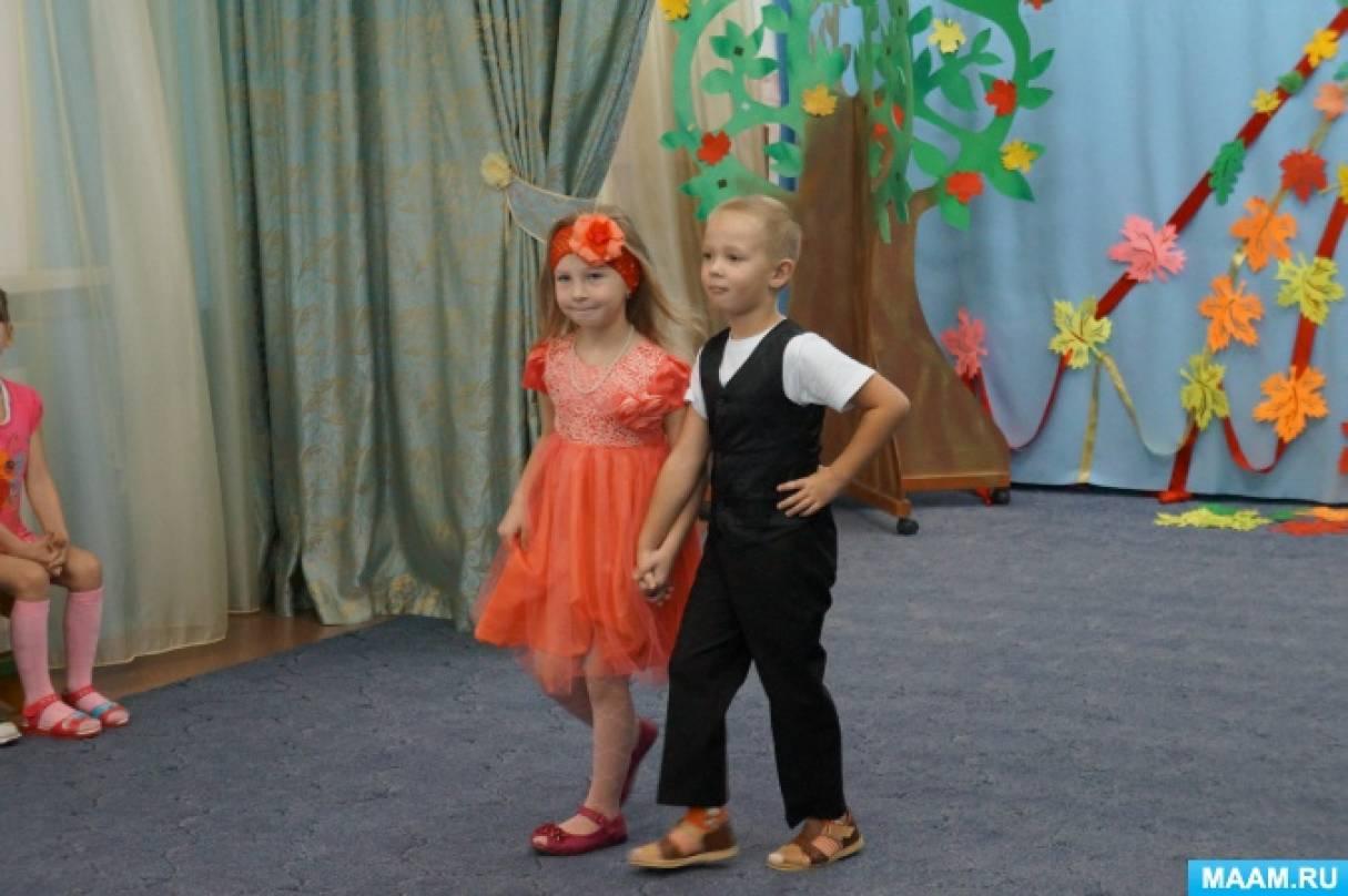 Картинки осень в деревне для детей