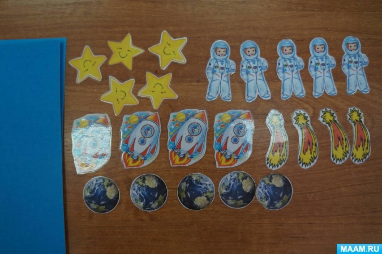 картинки по теме космос для старшей группы могу говорить всех