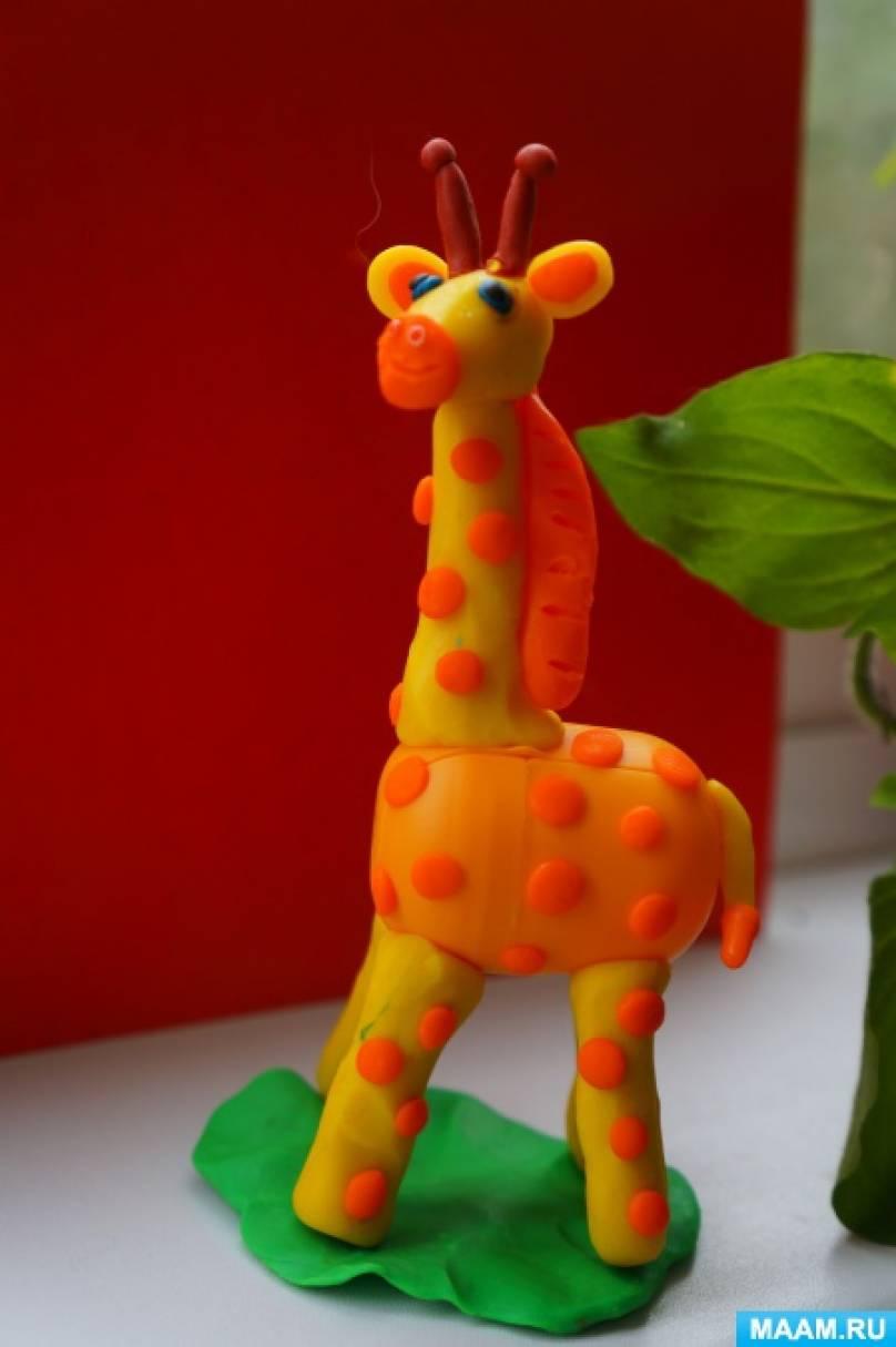 Мастер-класс по лепке из пластилина с использованием контейнеров от киндер-сюрпризов «Жираф»