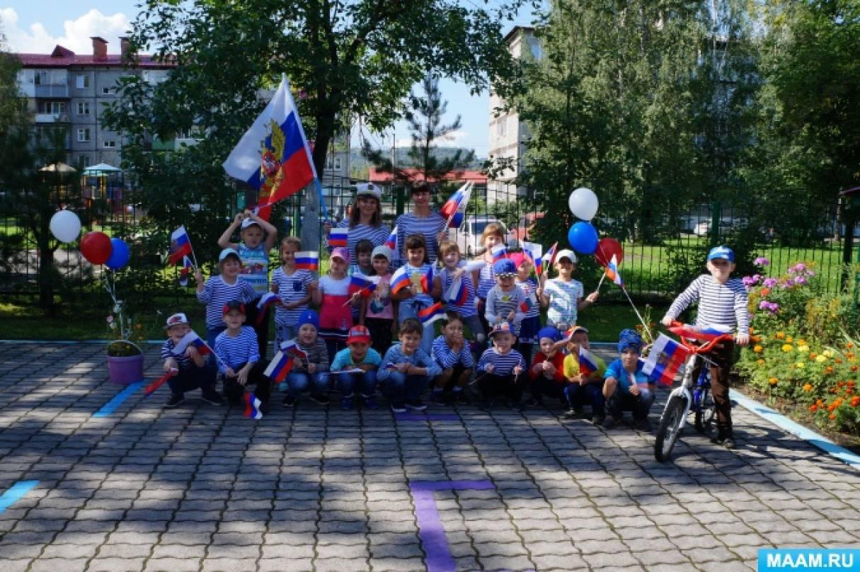 Фоторепортаж «День русской тельняшки»