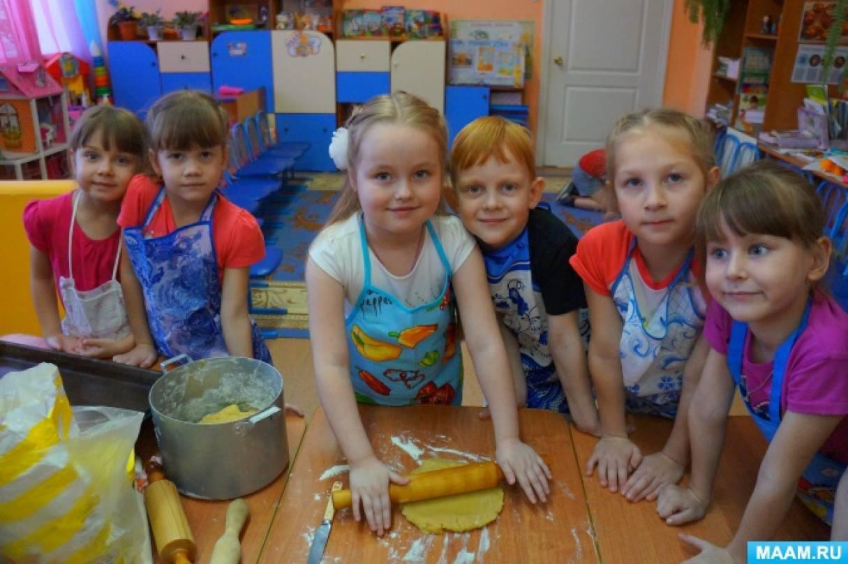 Методическая разработка занятия по окружающему миру «Кузьминки» для детей старшего дошкольного возраста