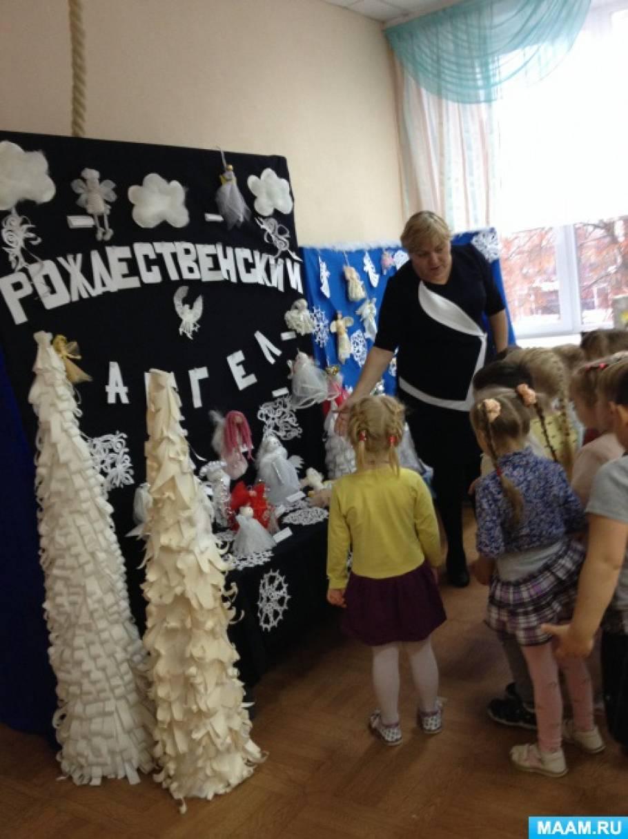 Фотоотчет о выставке совместных работ родителей и детей «Рождественский ангел»