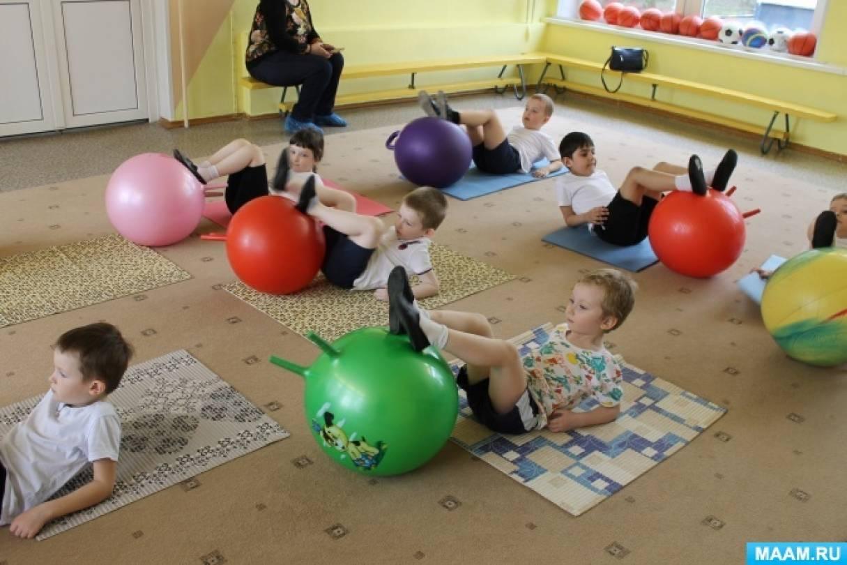 Занятия на фитболе для грудничков 1 месяц. Упражнения на фитболе ... | 450x675