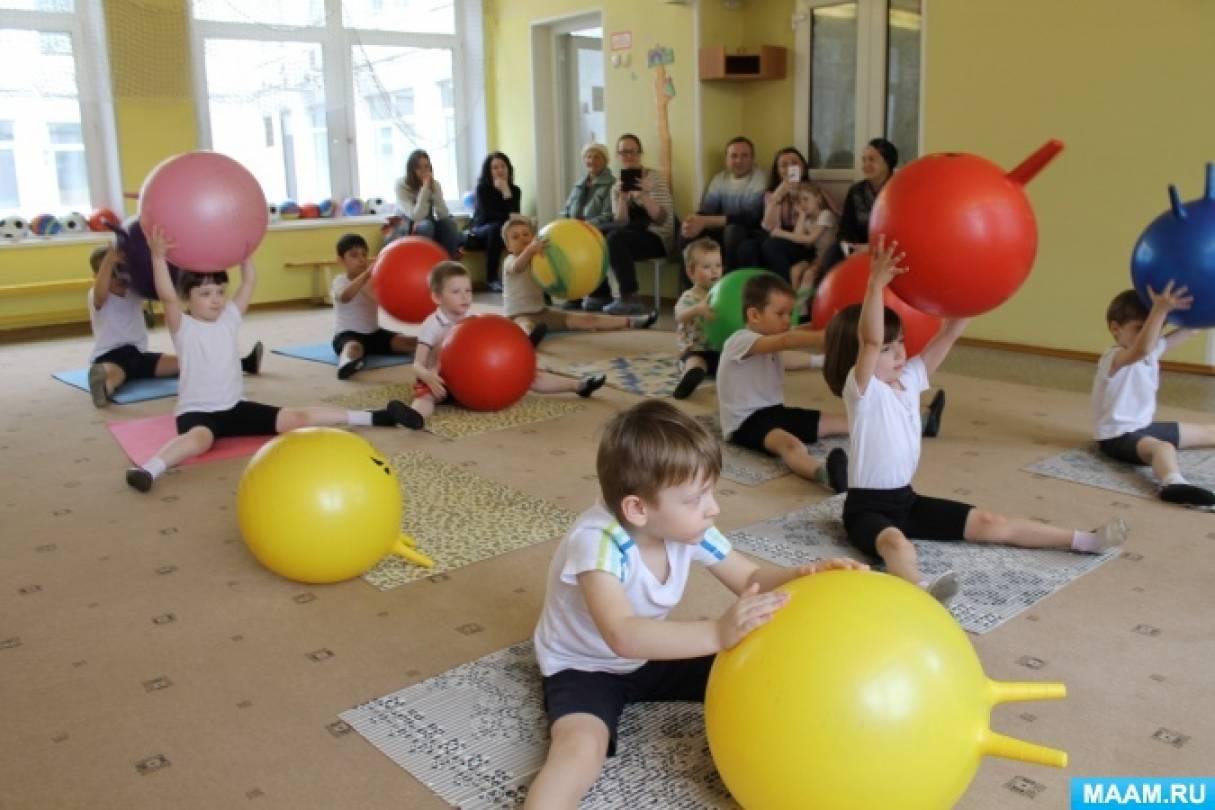 Эффективные упражнения на фитболе для похудения в домашних условиях | 450x675