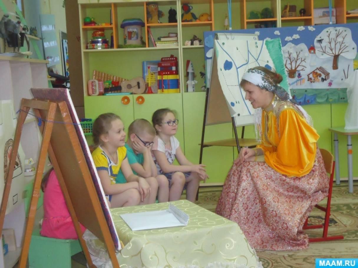 Конспект занятия тифлопедагога по ознакомлению с коми культурой в подготовительной группе для детей с нарушением зрения.