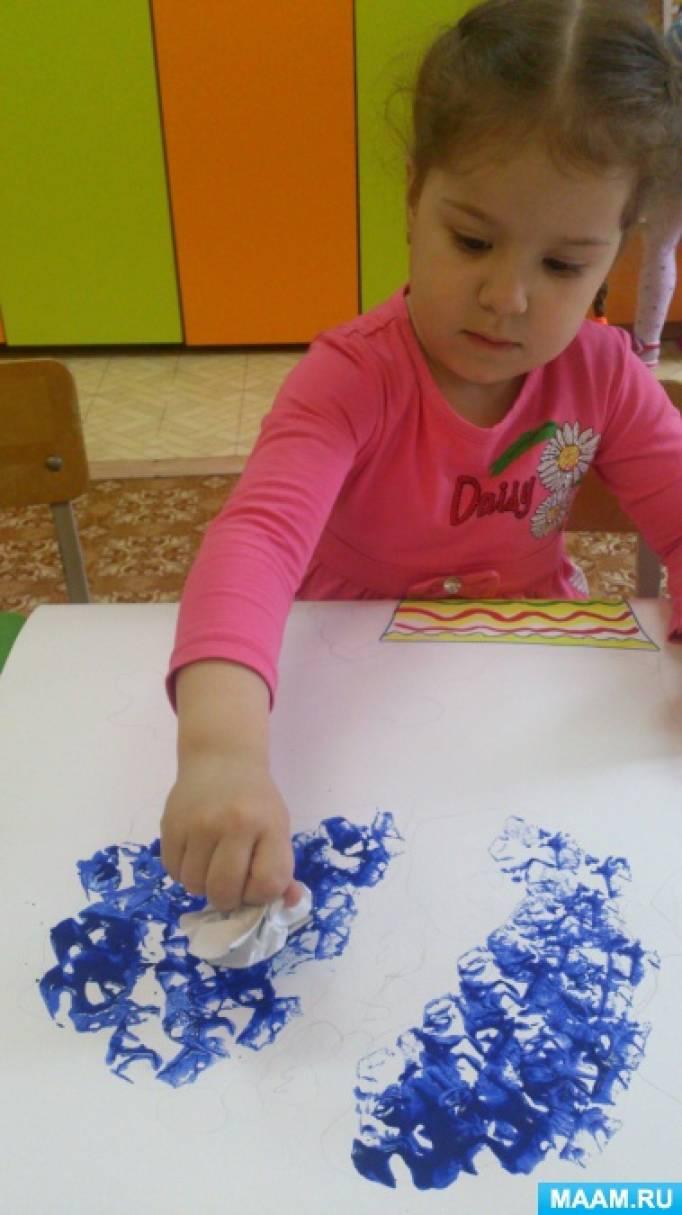 Фотоотчёт «Нетрадиционое рисование мятой бумагой «Сирень» (младшая группа).