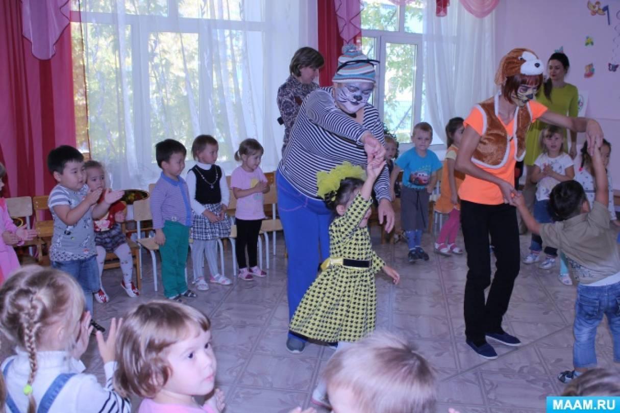 Сценарий праздника ко Дню города «Герои Простоквашино на дне рождения города Улан-Удэ»