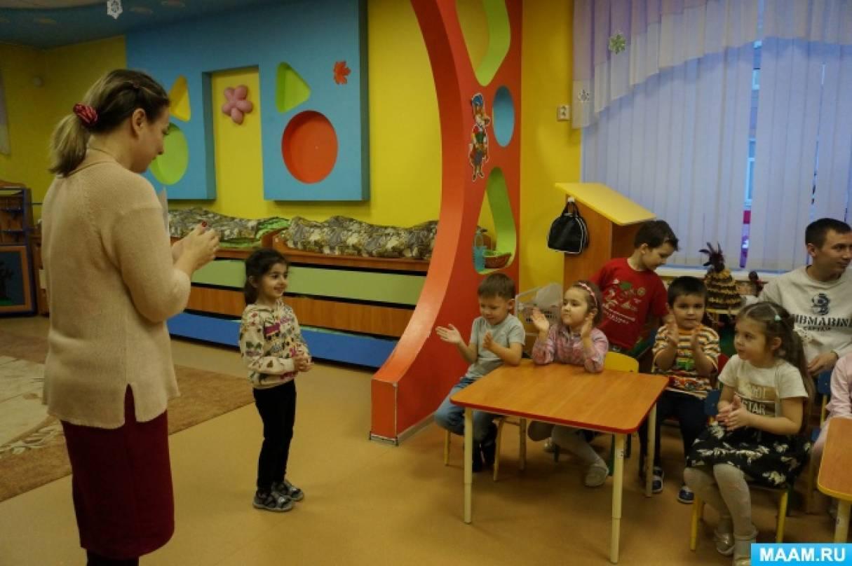 Сценарий совместного развлечения с родителями для детей среднего дошкольного возраста «День добрых дел»