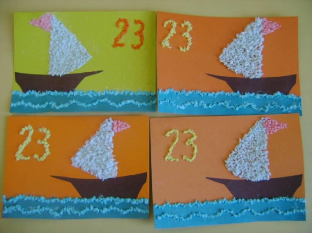 Лучшая, открытка для пап на 23 февраля в детском саду старшая группа