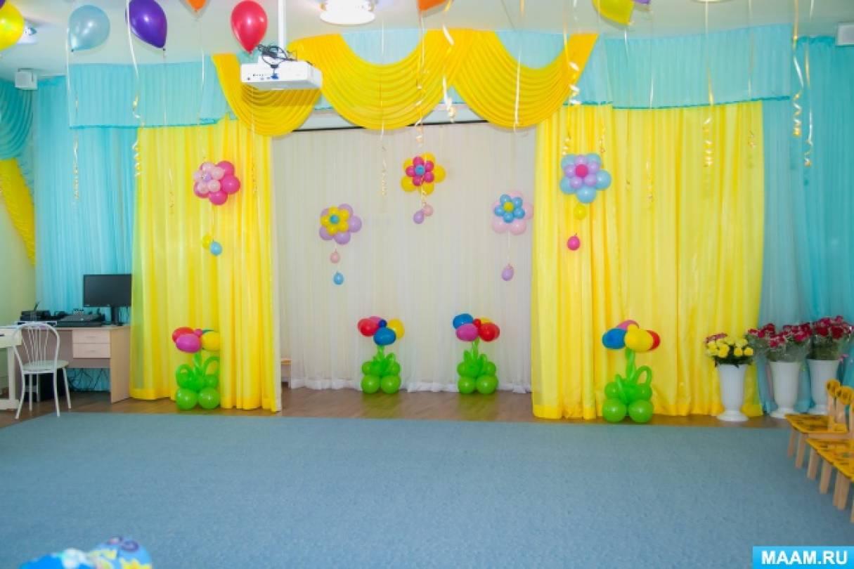 Сценарий выпускного вечера для детей подготовительной к школе группы «Детский сад, нам тебя не забыть»