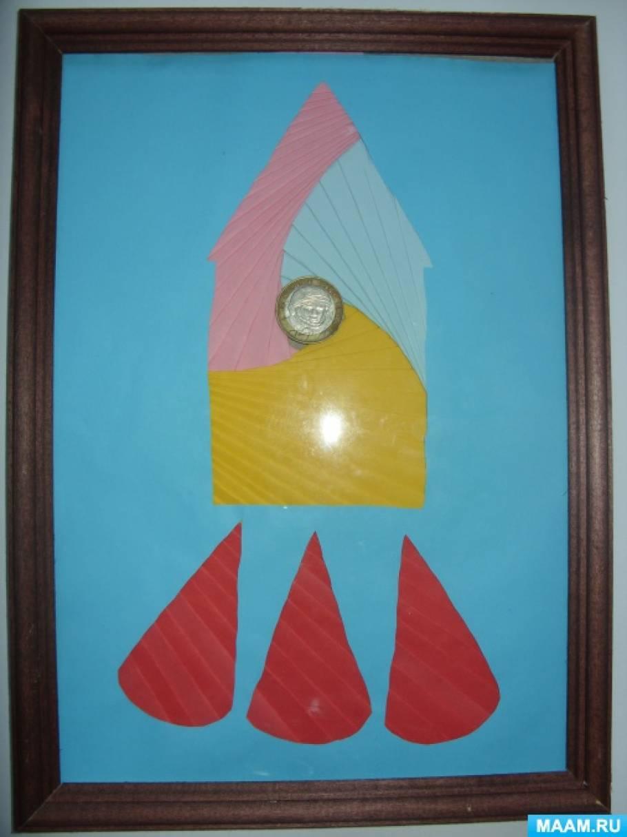 Мастер-класс в технике айрис фолдинг «Ракета, птица»
