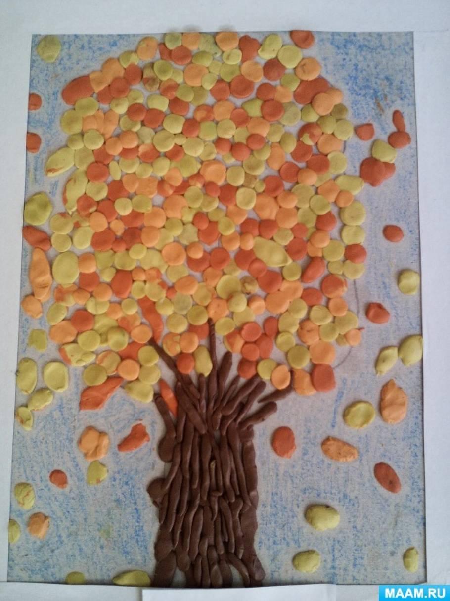 Книжка-малышка на экологическую тему «Дадим шар земной детям»