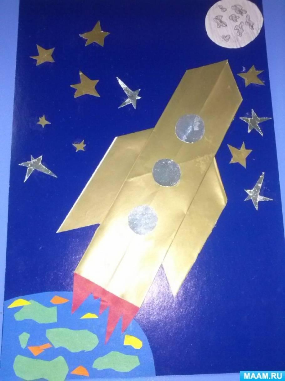 этой фото аппликация из салфеток космонавт ракета ценный очень