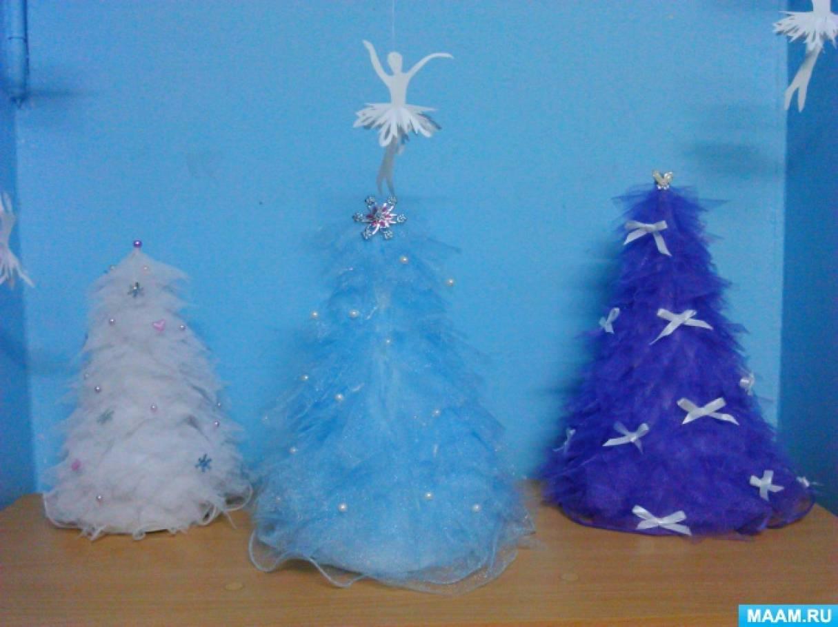 Мастер-класс по созданию новогодней ёлочки из фатина