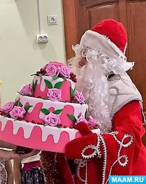 Развлечение для детей «День рождения деда Мороза»