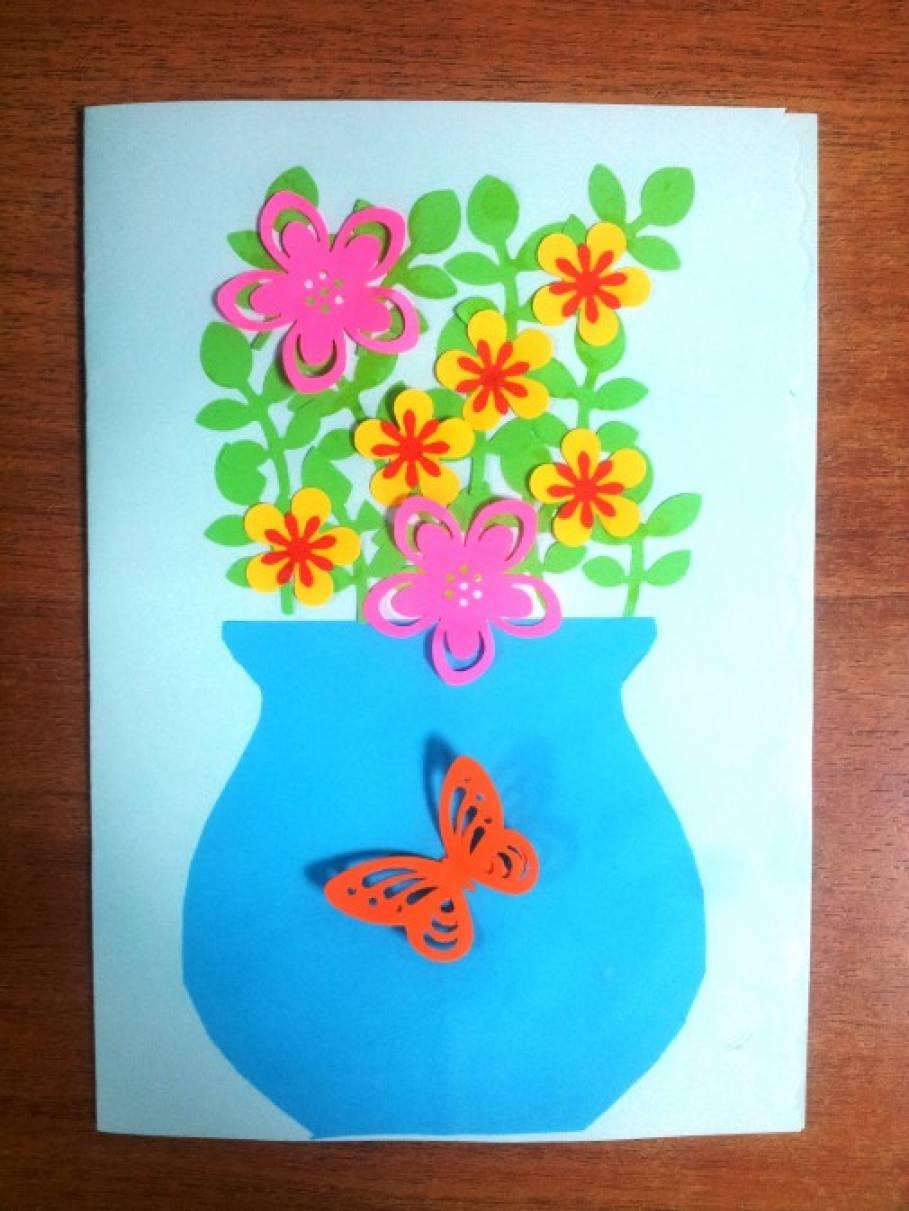 Маленькая, декоративная аппликация открытка