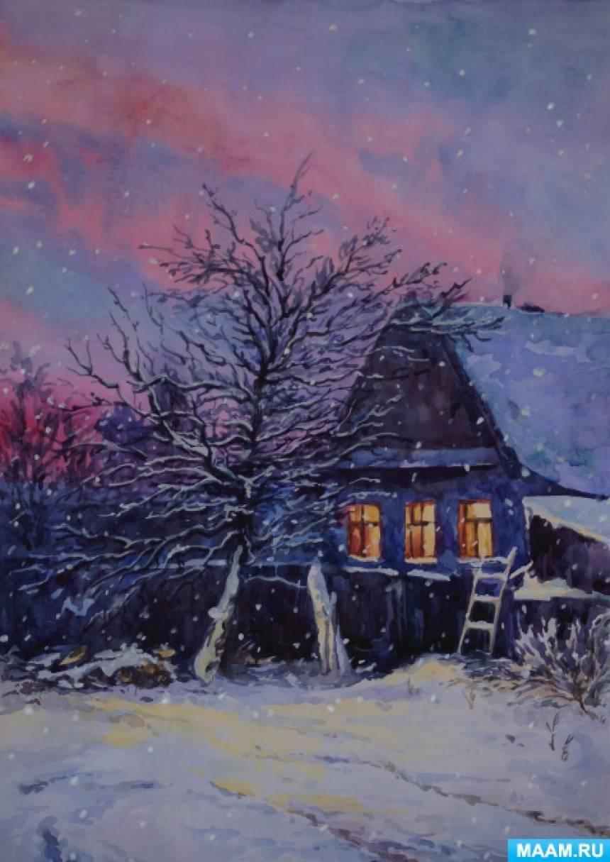 Иллюстрации к стих зимний вечер