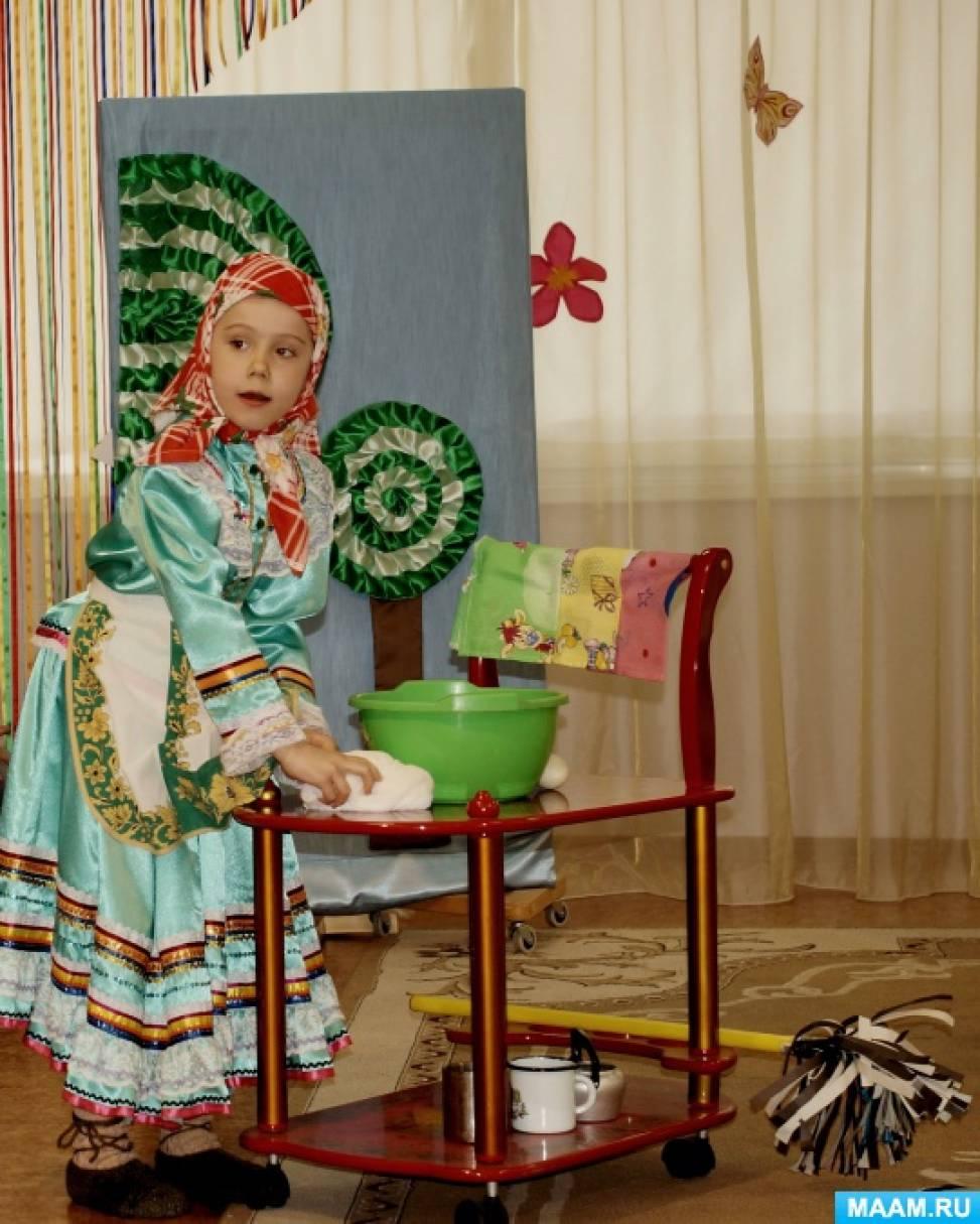 Сценарий для праздника к 8 Марта по мотивам сказки А. С. Пушкина