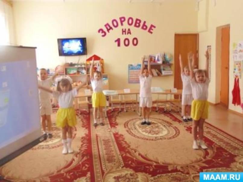 Спортивное мероприятие с родителями и детьми «Семейная гостиная «Здоровье на 100»
