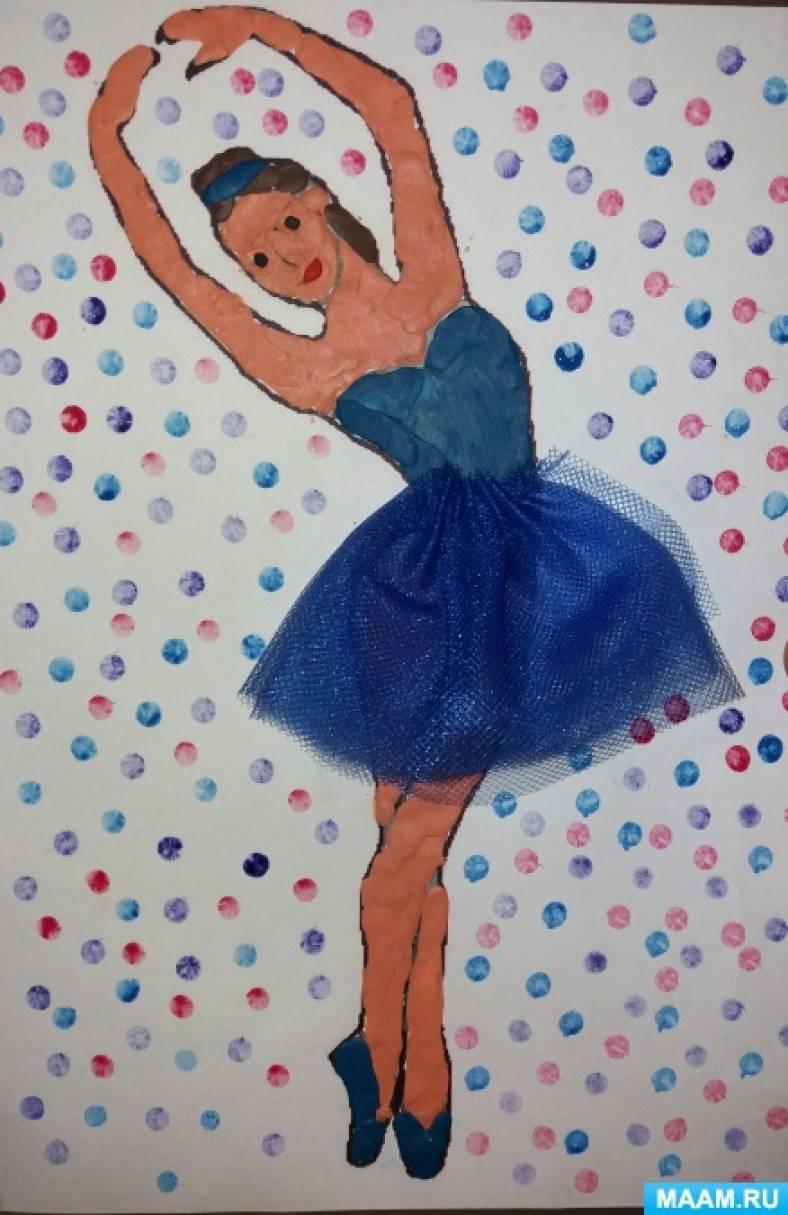 Мастер-класс «Балерина»в технике пластилинографии с элементами рисования и декорирования тканью