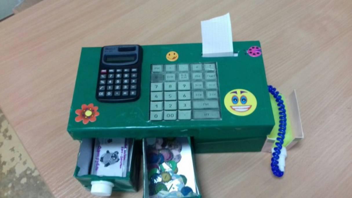 Банкомат своими руками из коробки 128