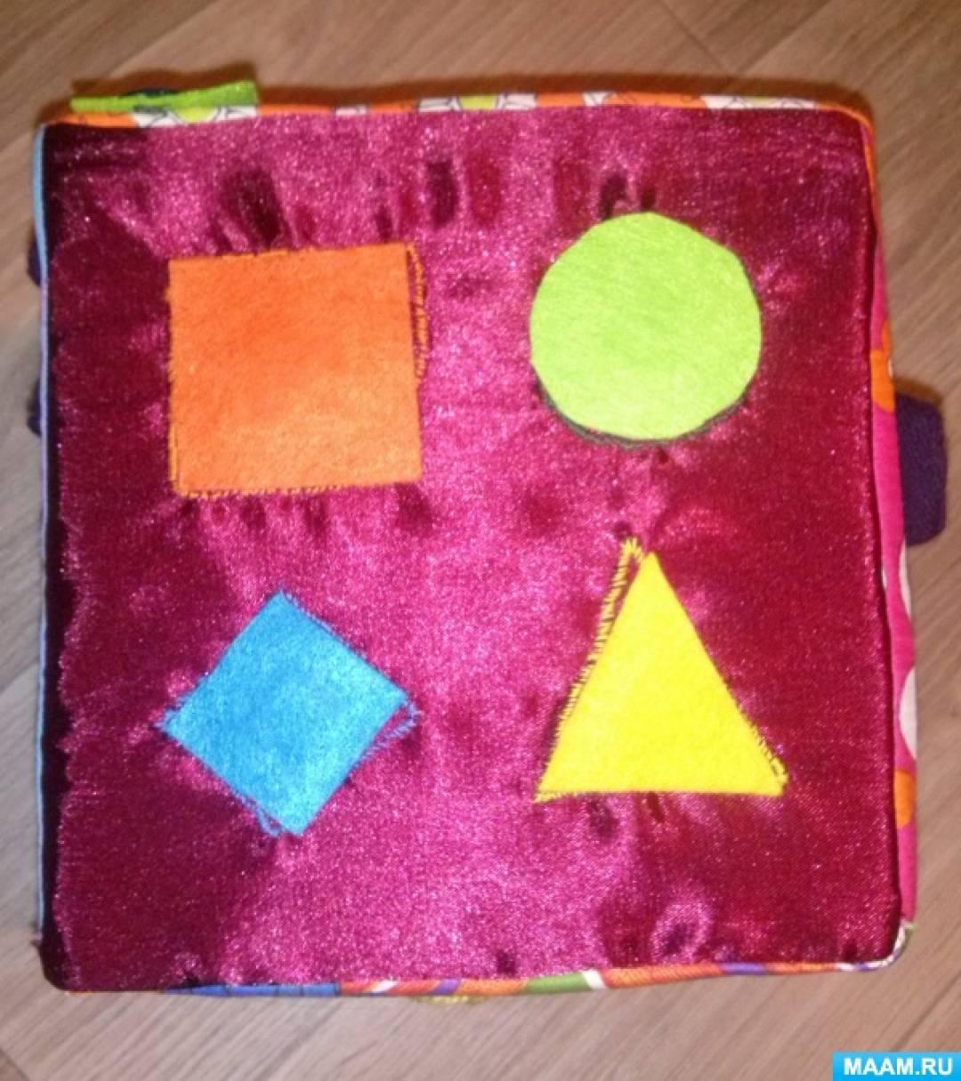 Сенсорный кубик своими руками 22