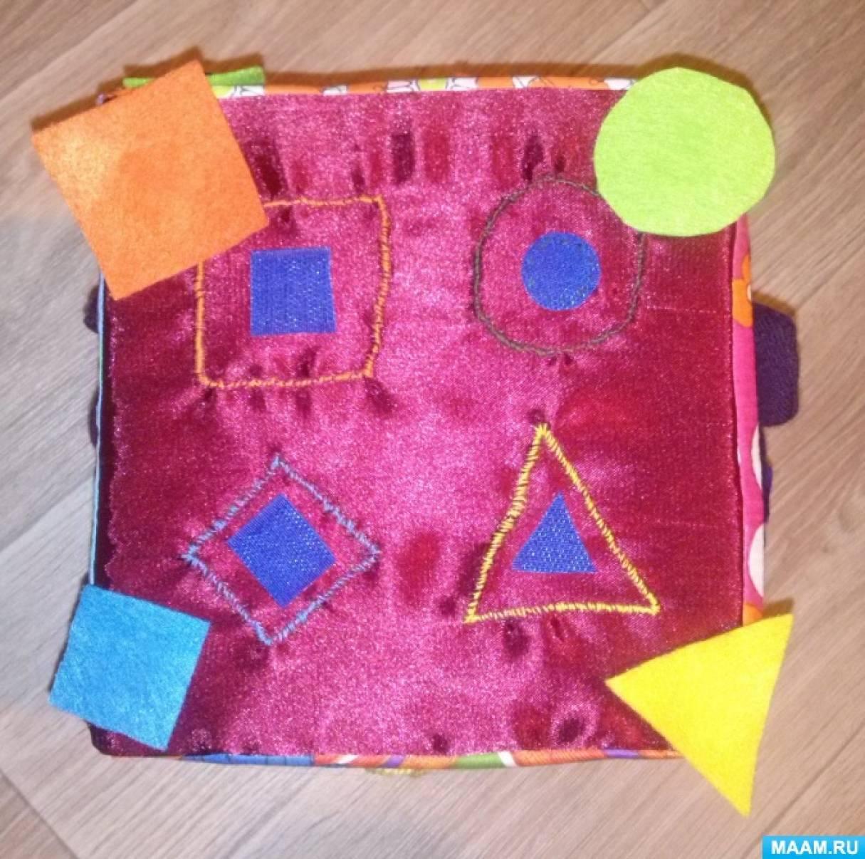Сенсорный кубик своими руками 87