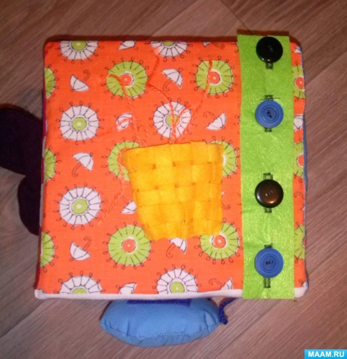 Сенсорный кубик своими руками 28